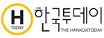 한국투데이