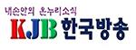 KJB한국방송
