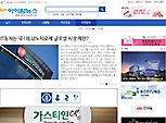 아이팜뉴스