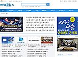메디콤뉴스