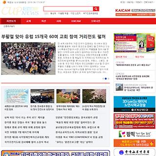 크리스천연합신문