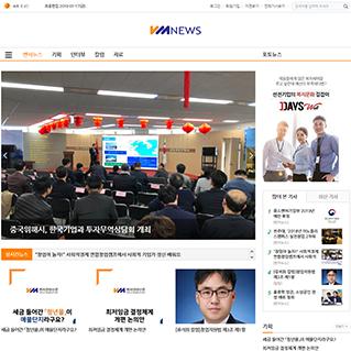 벤처경영신문