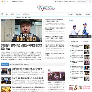 NEWS1052