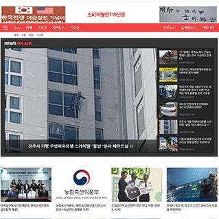 소비자불만119신문