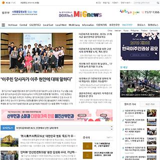 경기다문화뉴스