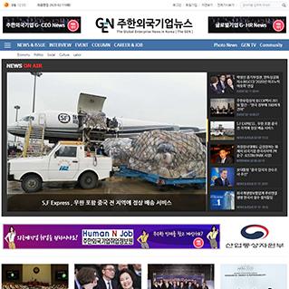 주한외국인기업뉴스