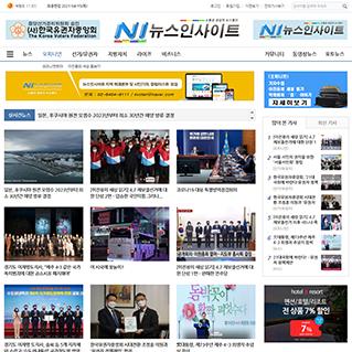뉴스인사이트