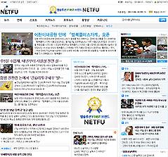 인터넷뉴스신문