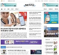 인터넷뉴스신문3-1