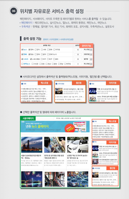 인터넷뉴스신문2